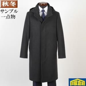 フーテッド コート メンズ Mサイズ ビジネスコートSG-M 16000 SC76055|y-souko