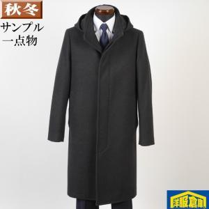フーテッド コート メンズ Lサイズ ビジネスコートSG-L 16000 SC76056|y-souko