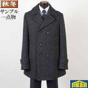 ダブルブレスト コート メンズ Lサイズ ビジネスコートSG-L 14500 SC76108|y-souko