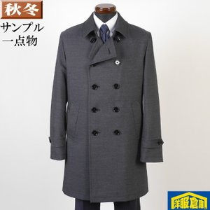 ダブルブレスト コート メンズ Lサイズ ビジネスコートSG-L 14500 SC76109|y-souko