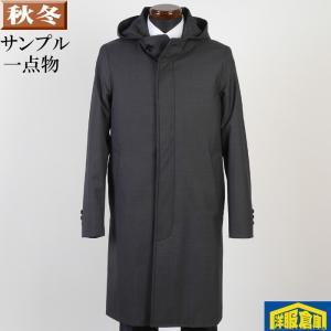 フーデット コート メンズ Lサイズ ビジネスコートSG-L 7000 SC76125|y-souko