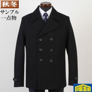 ピーコート コート メンズ Lサイズ ビジネスコートSG-L 14500 SC76171|y-souko