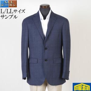 ジャケットSJ2007−ALサイズテーラードジャケット濃紺 織り柄 8000|y-souko