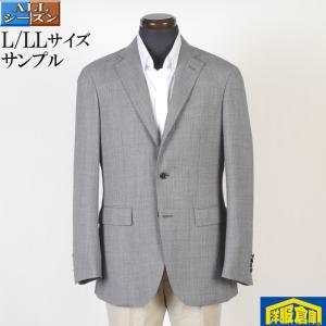ジャケットSJ2009−ALサイズテーラードジャケット濃紺 織り柄 8000|y-souko