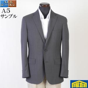 ジャケットSJ2012−Mサイズテーラードジャケットライトグレー 無地 7000|y-souko
