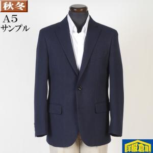 ジャケットSJ2013−Mサイズテーラードジャケット濃紺 無地 7000|y-souko