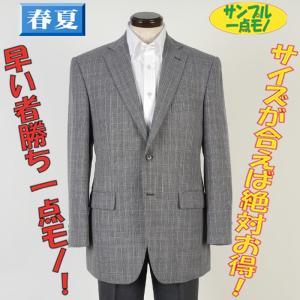 テーラード ジャケット メンズ A6サイズ 麻混素材 8000 SJ3005|y-souko
