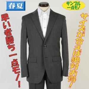 テーラード ジャケット メンズ Y7サイズ ウォッシャブル加工 ストレッチ素材 7000 SJ3006|y-souko