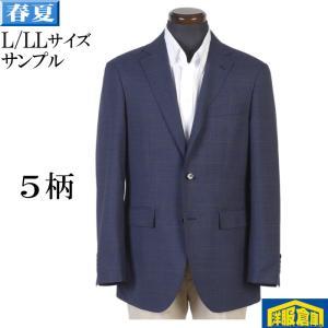 テーラード ジャケット メンズ Y7サイズ イタリア CANONICO  グレー織り柄 10000 SJ3015|y-souko