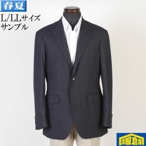 テーラード ジャケット メンズ Y7サイズ ウォッシャブル対応 ストレッチ素材 7000 SJ3016|y-souko