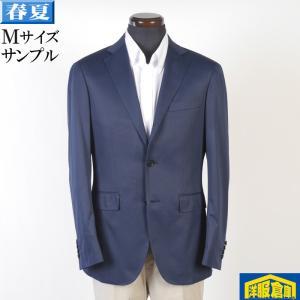 テーラード ジャケット メンズ【A5サイズ】 シングル段返り3釦 濃紺チェック 9000 SJ3017|y-souko