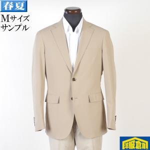 テーラード ジャケット メンズ A5サイズ 濃紺無地 7000 SJ3018|y-souko