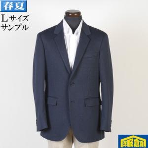 テーラード ジャケット メンズ【Y5サイズ】毛100%素材 9000 SJ3019|y-souko