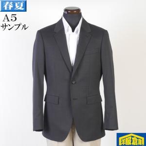 テーラード ジャケット メンズ Y6サイズ ウォッシャブル対応 ストレッチ素材 7000 SJ3020|y-souko