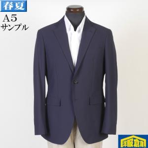 テーラード ジャケット メンズ A5サイズ 黒シャドーストライプ柄 7000 SJ3021|y-souko