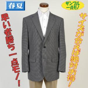 テーラード ジャケット メンズ【AB7サイズ】グレーチェック柄 6000 SJ3022|y-souko