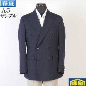 テーラード ジャケット メンズ【Lサイズ】グレーヘリンボン柄 8000 SJ3023|y-souko