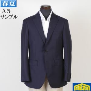 テーラード ジャケット メンズ Lサイズ テーラードジャケット 4500 SJ3025|y-souko