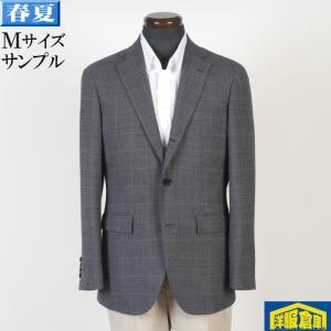 テーラード ジャケット メンズ Lサイズ テーラードジャケット 4500 SJ3026|y-souko