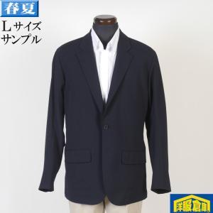 テーラード ジャケット メンズ Lサイズ テーラードジャケット 4500 SJ3027|y-souko