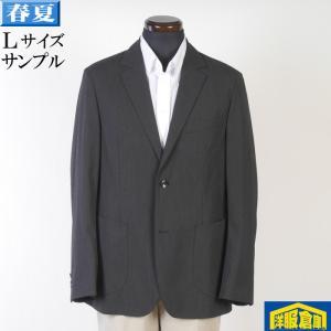 テーラード ジャケット メンズ Lサイズ 麻 テーラードジャケット 4500 SJ3028|y-souko