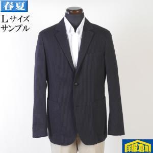 テーラード ジャケット メンズ Y5 ウォッシャブル 紺 テーラードジャケット 5500 SJ3029|y-souko