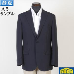 テーラード ジャケット メンズ Lサイズ テーラードジャケット 5500 SJ3031|y-souko