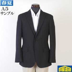 テーラード  ジャケット メンズ ABM テーラードジャケット 綿 5500 SJ3032|y-souko