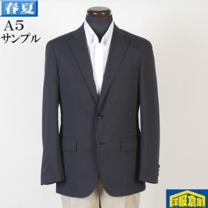 テーラード ジャケット メンズ Mサイズ 綿 テーラードジャケット 5500 SJ3033|y-souko