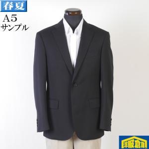 テーラード ジャケット メンズ Sサイズ テーラードジャケット 5500 SJ3034|y-souko