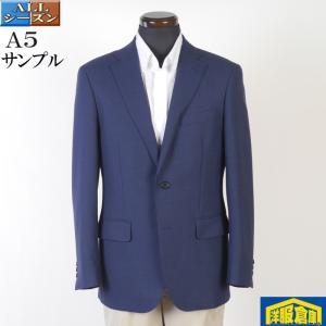 テーラード ジャケット メンズ Sサイズ テーラードジャケット 5500 SJ3035|y-souko