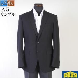 テーラード ジャケット メンズ Y5 テーラードジャケット グレー 無地 3500 SJ3036|y-souko