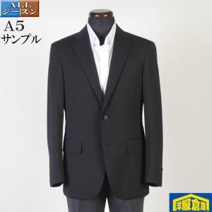 テーラード ジャケット メンズ A5 毛100%  テーラードジャケット  3500 SJ3037|y-souko