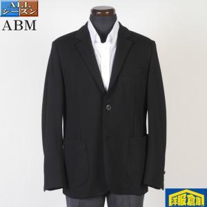 テーラード ジャケット メンズ A6 毛100% テーラードジャケット 3500 SJ3038|y-souko
