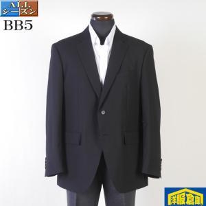 テーラード ジャケット メンズ Lサイズ ウォッシャブル テーラードジャケット 5500 SJ3039|y-souko