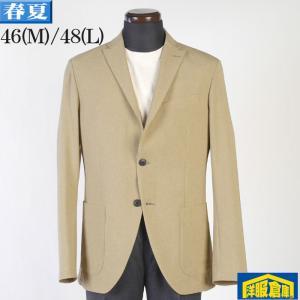 テーラード ジャケット メンズ LLサイズ テーラードジャケット 5500 SJ3040|y-souko