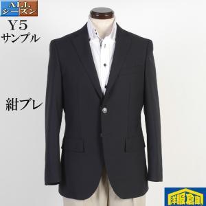 Y5 テーラード ジャケット 紺ブレザー メンズメタル釦  7000 SJ7046|y-souko