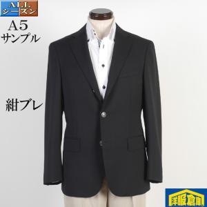 A5 テーラード ジャケット 紺ブレザー メンズシングル段返り3釦 メタル釦  7000 SJ7047|y-souko