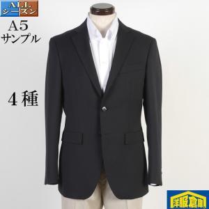 A5 テーラード ジャケット メンズ黒無地 額縁本切羽仕立て 全4種 5300 SJ7051|y-souko