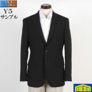 Y5 テーラード ジャケット メンズ毛99%上質素材 黒無地 5300 SJ7052|y-souko