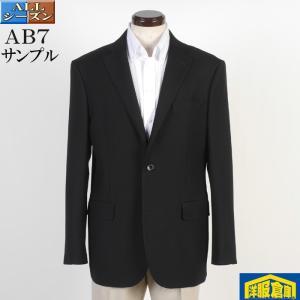AB7 テーラード ジャケット メンズ毛100% 黒無地 5300 SJ7053|y-souko