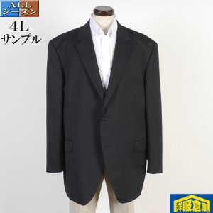 4L テーラード ジャケット メンズ大きなサイズ 黒無地 5300 SJ7054|y-souko