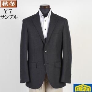 Y7 テーラード ジャケット メンズ TASMANIA BLEND チャコール織り柄 7000 SJ8010|y-souko