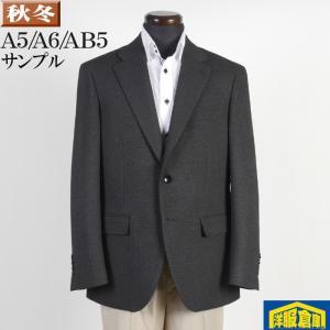 A5 A6 AB5 テーラード ジャケット メンズウォッシャブル対応 チャコールグレー 5300 SJ8013|y-souko