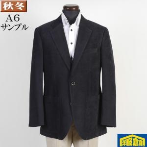 A6 テーラード ジャケット メンズ別珍調 濃紺無地 5300 SJ8014|y-souko