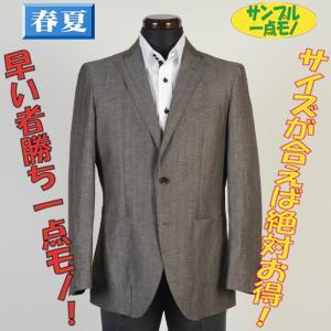 ジャケットSJ9001−Mサイズテーラードジャケットグレー地 織り柄 7000|y-souko