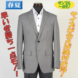 ジャケットSJ9002−Mサイズテーラードジャケットグレー地 バーズアイ柄 7000|y-souko