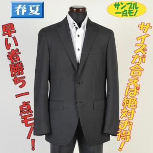 ジャケットSJ9004−Y7サイズテーラードジャケット毛100%素材 チャコールグレー地 バーズアイ柄 8000|y-souko