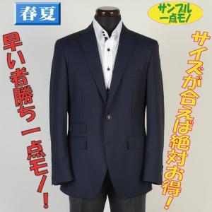 ジャケットSJ9007−Mサイズテーラードジャケット紺地 織り柄 8000|y-souko