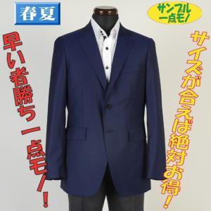 ジャケットSJ9010−A5サイズ段返り3釦テーラードジャケット毛100%素材 紺地 織り柄 9000|y-souko